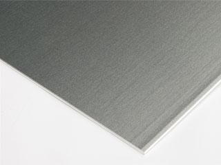 [ よくあるご質問 ]アルミの金属加工について